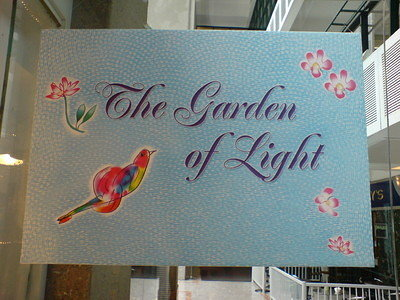 Welcome to the Garden of Light