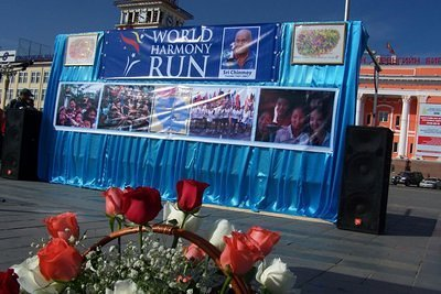 World Harmony Run in Mongolia September 2008