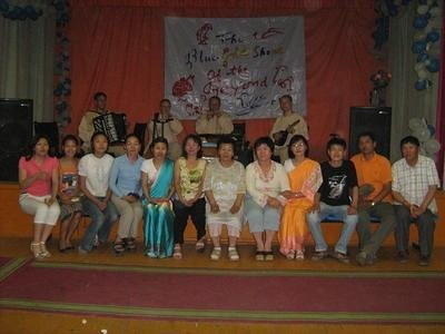 Music group & darkhan's centre