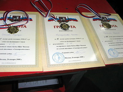 Certificates and medals