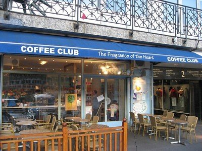 The Fragrance of the Heart Coffe Club