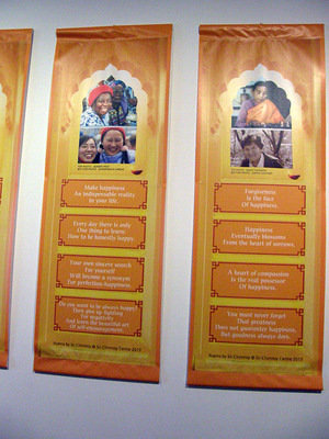 Banners contain Sri Chinmoy's Poetry & Various Photographs