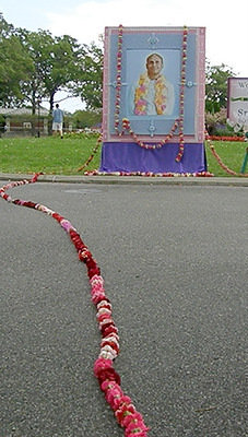 Ashrita Furman World Record for Longest Flower Garland