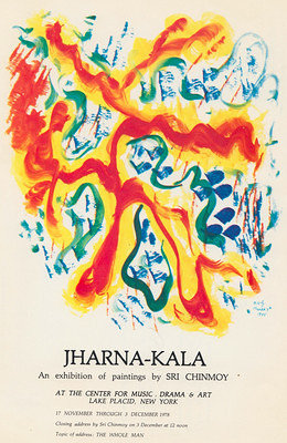 1978 Jharna Kala New York Lake Placid