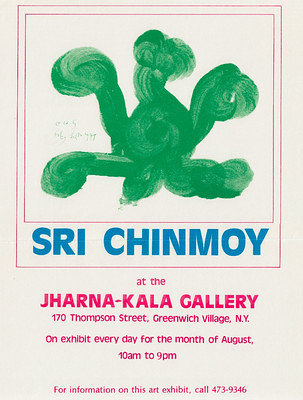 1980 Jharna Kala Gallery New York Greenwich