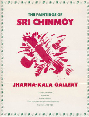 1981 Jharna Kala Gallery New York