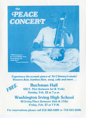 1987 February, BUCHMAN HALL New York, USA