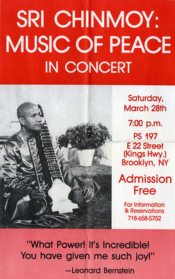 1987 March, JAMES J. REYNOLDS JUNIOR HIGH SCHOOL Brooklyn, New York, USA.jpg