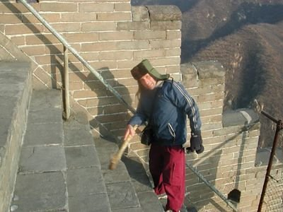 Sweeping the Wall