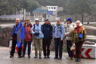 we all loved it - see Huang Shan Album