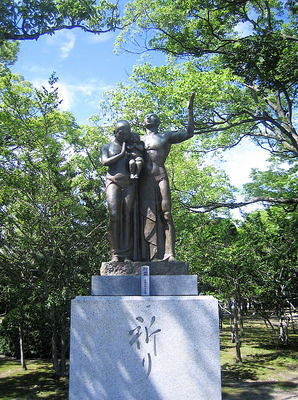 One of many memorial statues in the park.