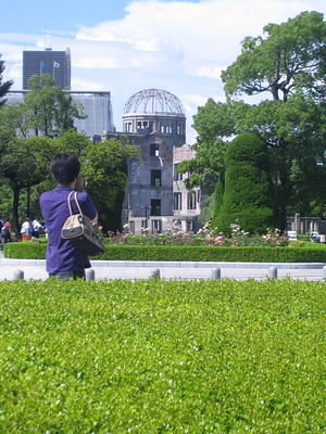 Looking towards the A-Bomb Dome.
