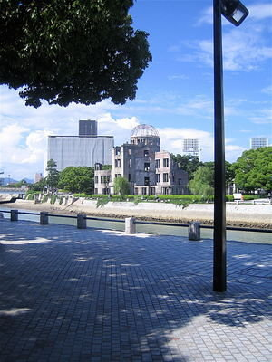 The A-Bomb Dome, from across Motoyase River.