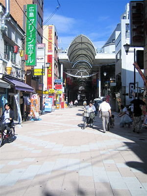 Hiroshima now contains miles of covered walkthrough malls.