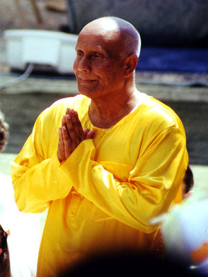 Sri Chinmoy, Aspiration-Ground, Jamaica, New York, 1999.