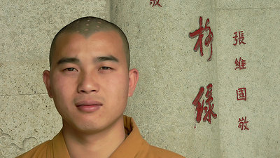 Bddhist Monk in Xiamen