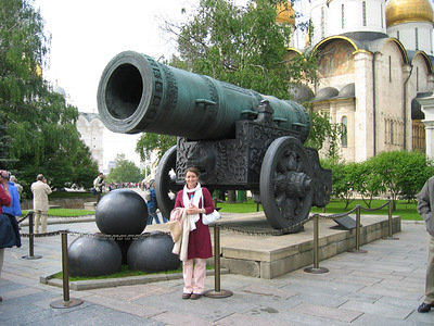 World's largest cannon