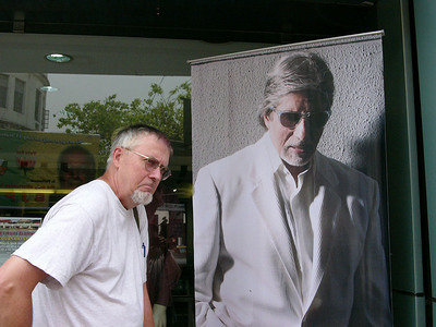the big B and the little U