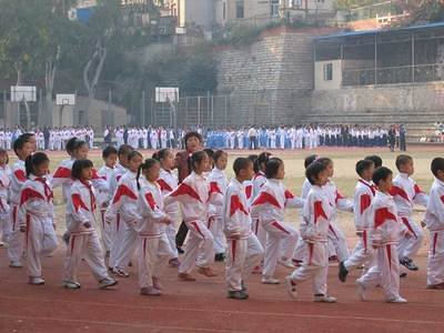 March past at a school
