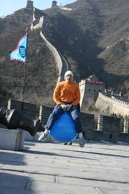World record on the Great Wall