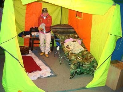 First aid / massage tent
