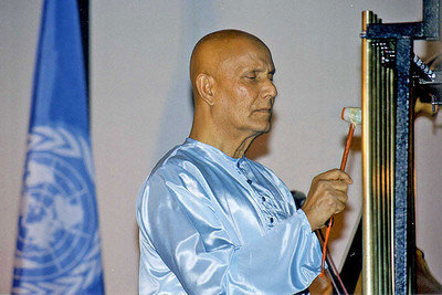 A Peace Concert at UN Sri Chinmoy