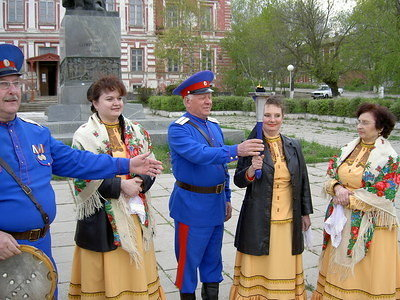 Cossack ensemble