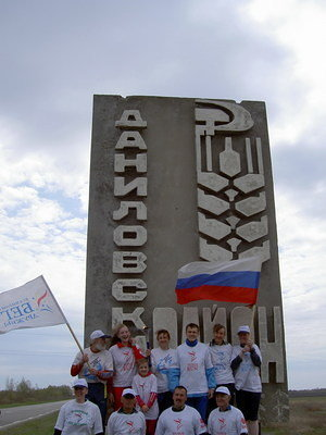 On May 5 World Harmony Run set foot on a land of Danilovsky district