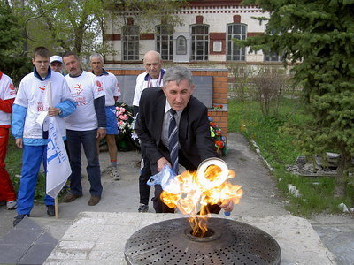Head of Danilovka district lights the torch