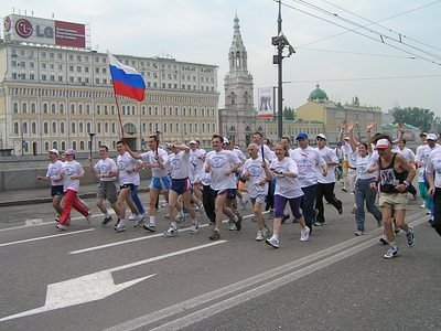 World Harmony Run start