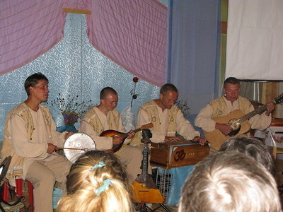 Concert by Siberian music group