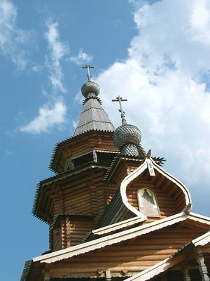Chapel of Sergiy Radonejskiy