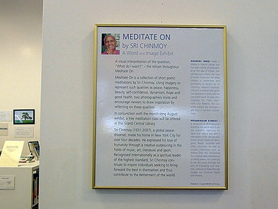 Meditate On by Sri Chinmoy - A Word & Image Exhibit
