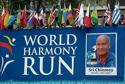 Harmony Run Finish Ceremony 2008 UN1