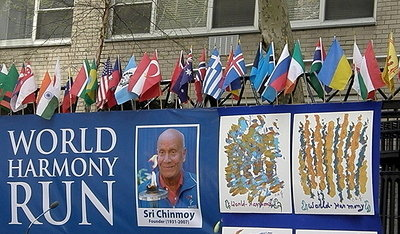 World Harmony Run April 2010 New York USA Launch